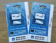 2 Pack Micas Laminas Protectora New Nintendo 3ds Xl segunda mano  Chile