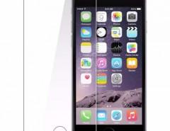 a6a616074e3 Lámina/mica Vidrio Templado Iphone 6 Plus. $ 4.000. Producto Sellado en  Caja. Mica Vidrio Templado ...