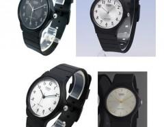 36b8d506de99 galeria huerfanos relojes casio importadora relojes retro ...